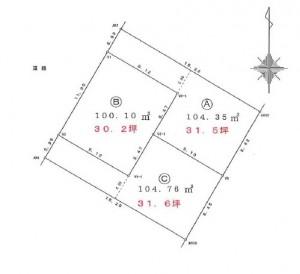 共和3土地3区画